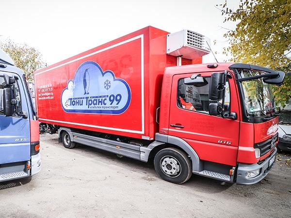 хладилен транспорт за българия